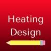 Energy Heating Designer