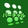 JFX株式会社 - MATRIX TRADER for iPhone バーチャル アートワーク