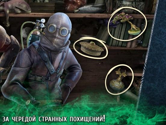Вермильоновый дозор Орден Зеро Скриншоты9