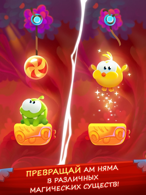 Cut the Rope: Magic GOLD на iPad