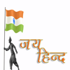 Jai Hind - Patriotic Songs Collection Wiki