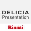 リンナイ株式会社 - DELICIA Presentation  artwork