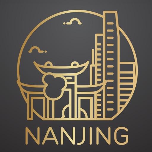 Nankin Guide de Voyage