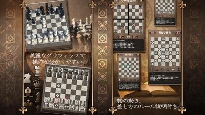 対戦チェスのスクリーンショット3
