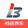乐车邦-汽车4S店保养平台