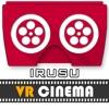Irusu VR Cinema
