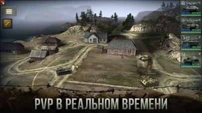 Armor Age: Tank Wars Скриншоты5