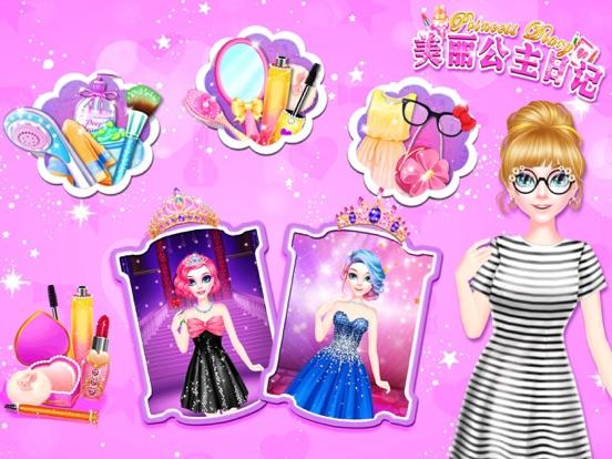 дневник Прекрасный принцессы Скриншоты7
