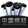 中国钢材交易网 Wiki