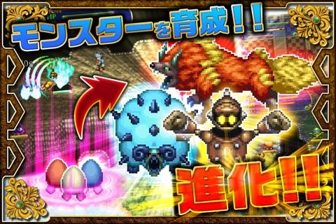 RPG 七聖獣と金色の瞳 screenshot 4