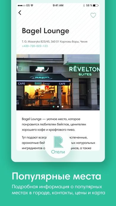Revelton