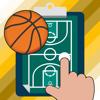 バスケ戦略ボード