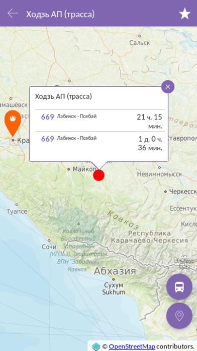 Кубань.ТранспортСкриншоты 4