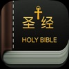 有声圣经-每日灵修软件