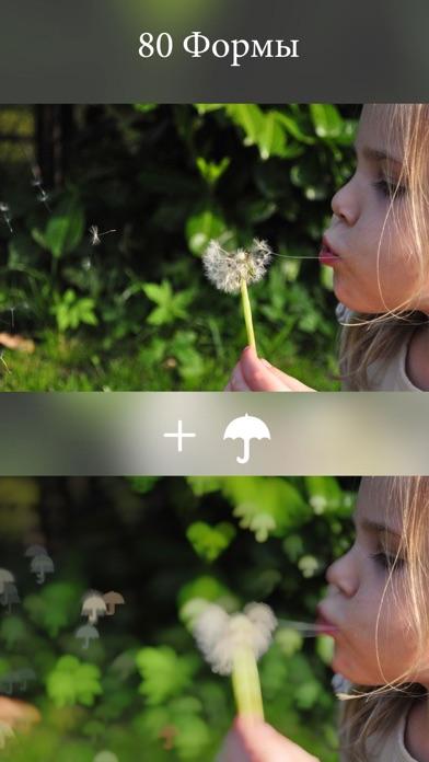 Speckle - Lens bokeh Скриншоты6