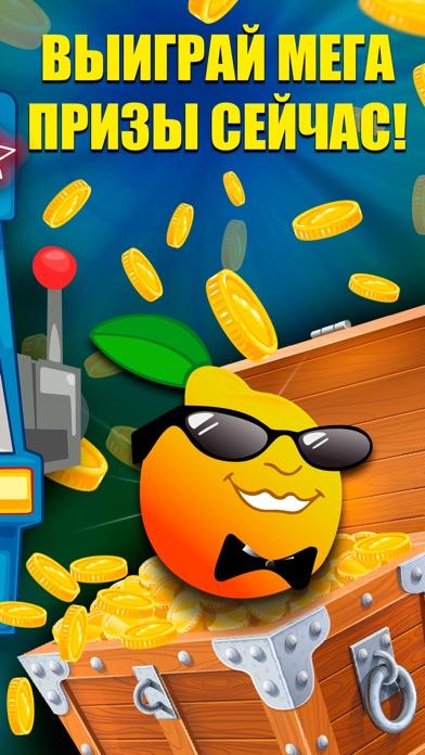Миллион! - игровой автомат Скриншоты3