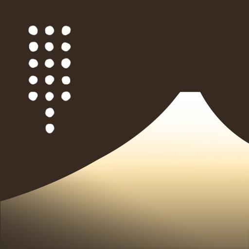 photoikku KINARI – Japanese handwriting font/vertical writing/quick layout
