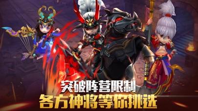 三国·少年立志传-策略游戏王者