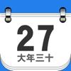 calendar 360 - easy and convenience
