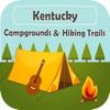 Vishesh Vajpayee - Kentucky Campgrounds & Trails  artwork