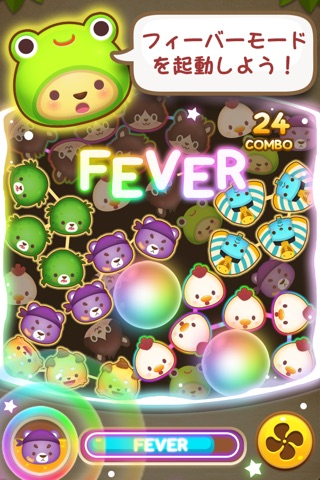 Puchi Puchi Pop screenshot 4