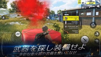 Rules of Survival screenshot1