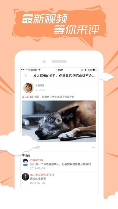 快手发现-最热门创意内涵短视频神器:在 App S