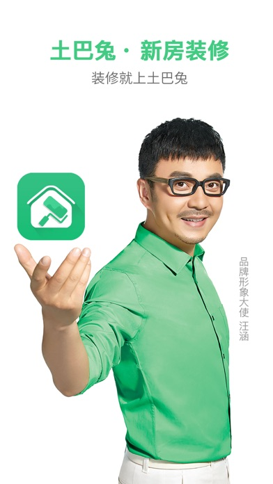 download 新房装修-家居家装设计效果图参考 apps 1