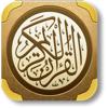 Al-Quran in Urdu (Translation & Tafsir)