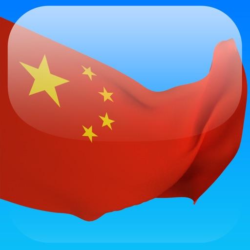 一月学会汉语