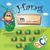 Spelling Bug Hangman - Word Game for kids to learn spelling with phonics spelling