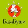 Бамбуши суши — заказ еды в Омске