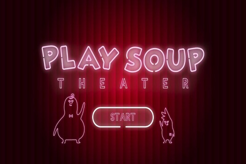SOUPTheater screenshot 1