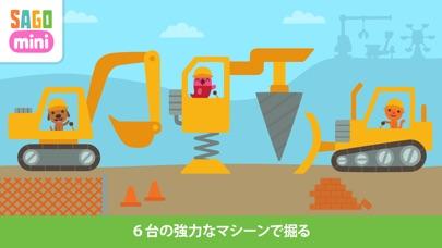 http://is4.mzstatic.com/image/thumb/Purple18/v4/15/f3/bf/15f3bfce-2c17-db85-aeba-defa34c585e9/source/406x228bb.jpg