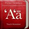 Touch Hawaiian Pocket Dictionary