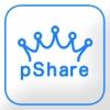 pShareでパチンコパチスロ収支管理カウンター(無料)