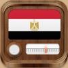 Radio Egypt ! راديو مصر ! Egyptian Radios ! Radios Egypte ! Radio Egyptienne !