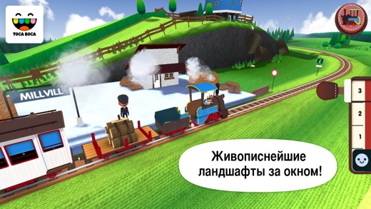 Toca Train Screenshot
