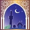 الأوقاف الجعفرية الخيرية في دبي