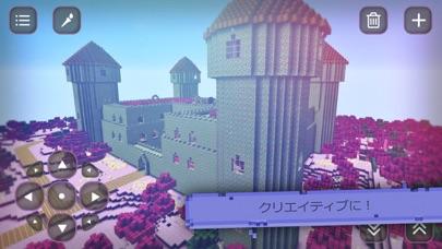 女の子のためのキャンディーのクラフト: お菓子探査の鉱山 - 創造的なゲームのスクリーンショット3