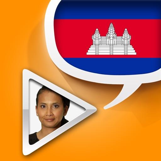 高棉语视频字典 – 高棉文翻译