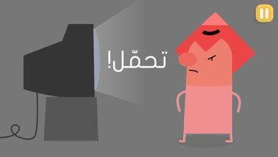 Ramadan Challenges - تحديات رمضانلقطة شاشة4