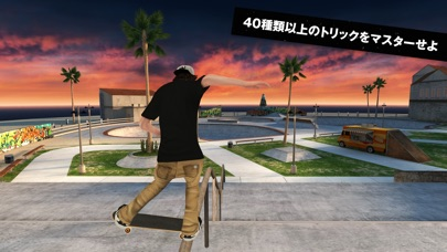 Skateboard Party 3 Pro screenshot1