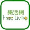 FreeLiving