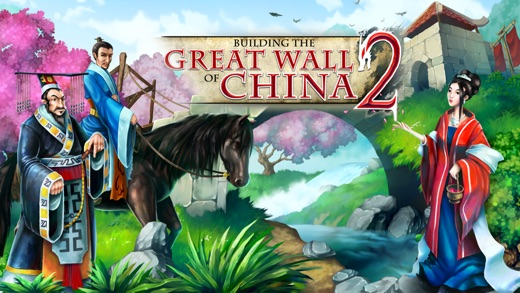 Building The Great Wall of China 2 Screenshot