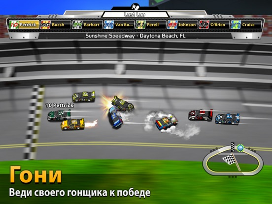 Игра BIG WIN Racing (Автоспорт)