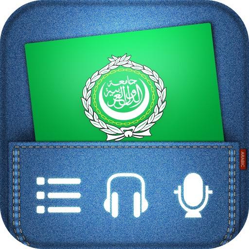 Arabic Pocket Lingo - for trips to Dubai, Egypt, Algeria, Saudi Arabia, Morroco, UAE, & more