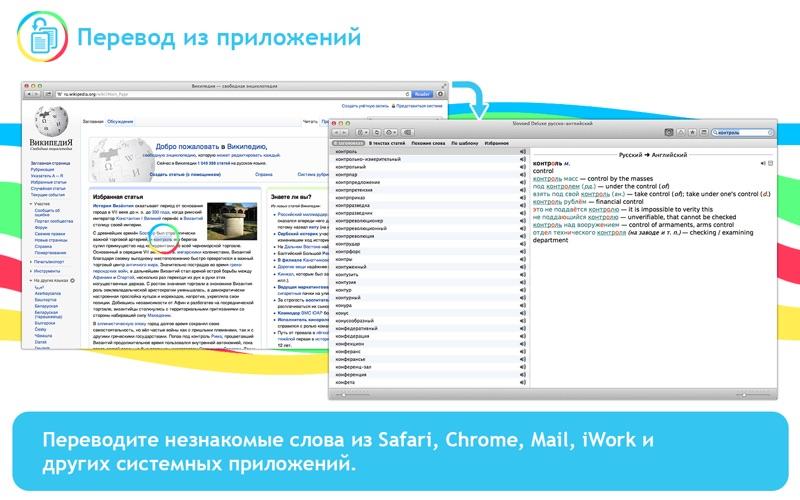 Снимок экрана 5