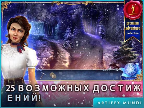 Игра Преступные тайны: Алая лилия (Full)