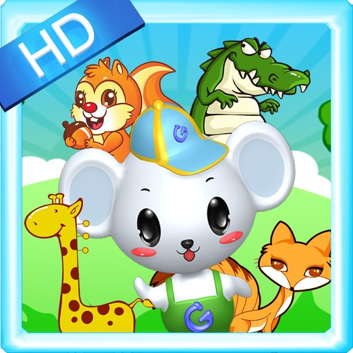Animals Zoo By Baby Where iOS App